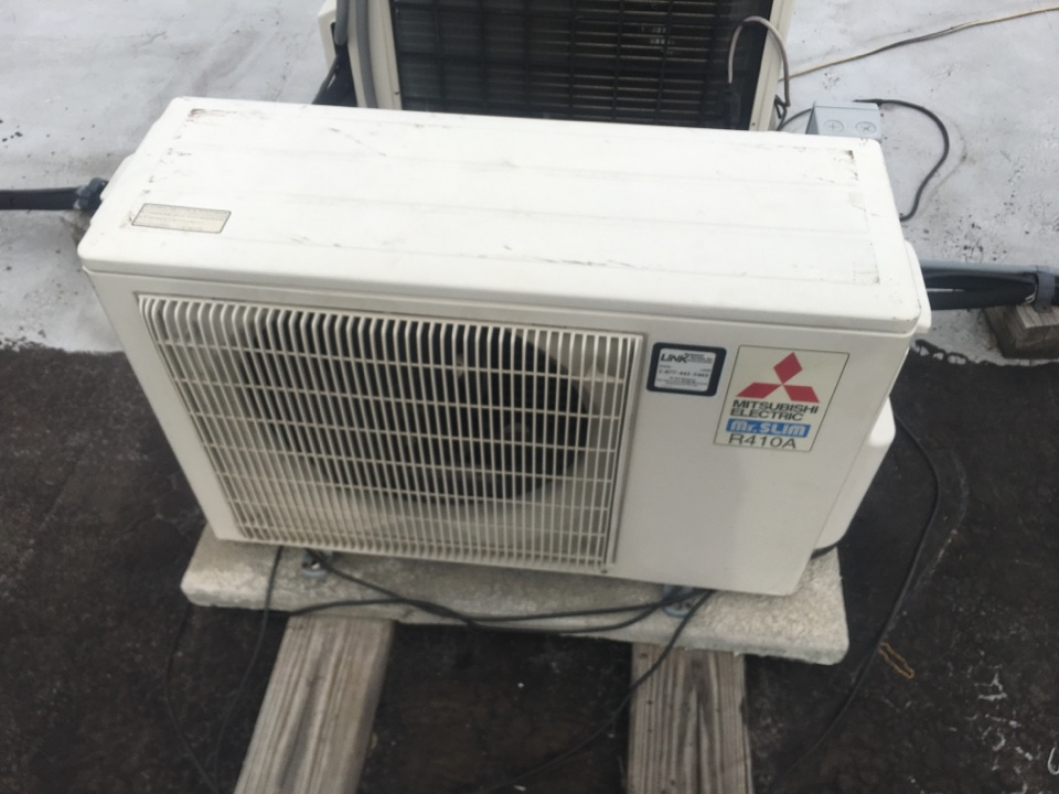 Middletown, CT - Ductless minisplit repair