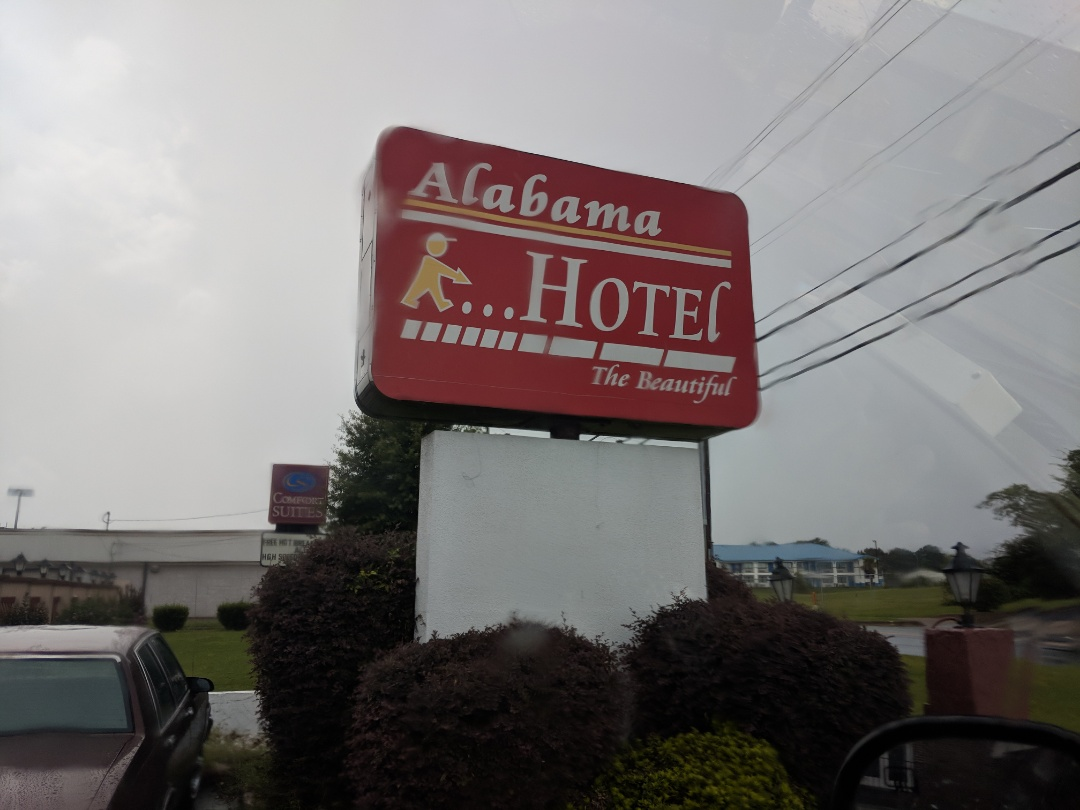 Montgomery, AL - The Alabama Hotel has new ownership and we look forward to a partnership that will greatly improve the Monticello Area and bring another offering to anyone who would like to have a quality place to stay during a stop in Montgomery.