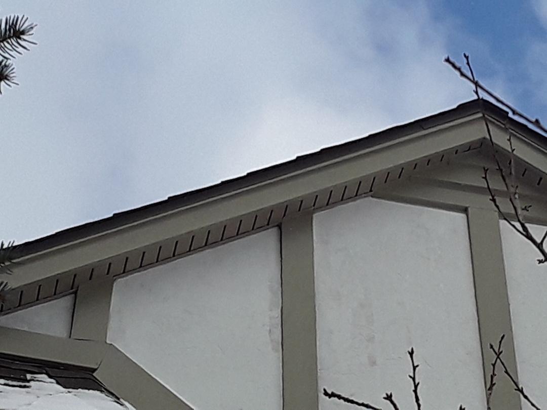Novi, MI - Kearns Brothers Inc reinstalled piece of trim on rake edge