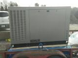 Sunset, LA - Installing a kohler Model 48rcla generator