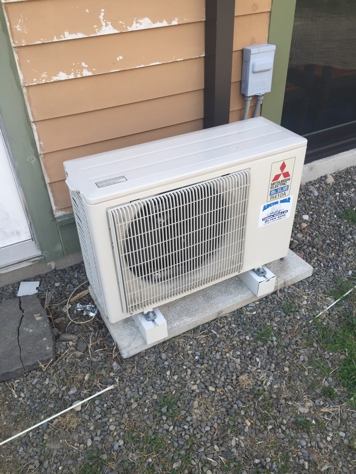 Ithaca, NY - Maintenance on 4 Mitsubishi ductless units