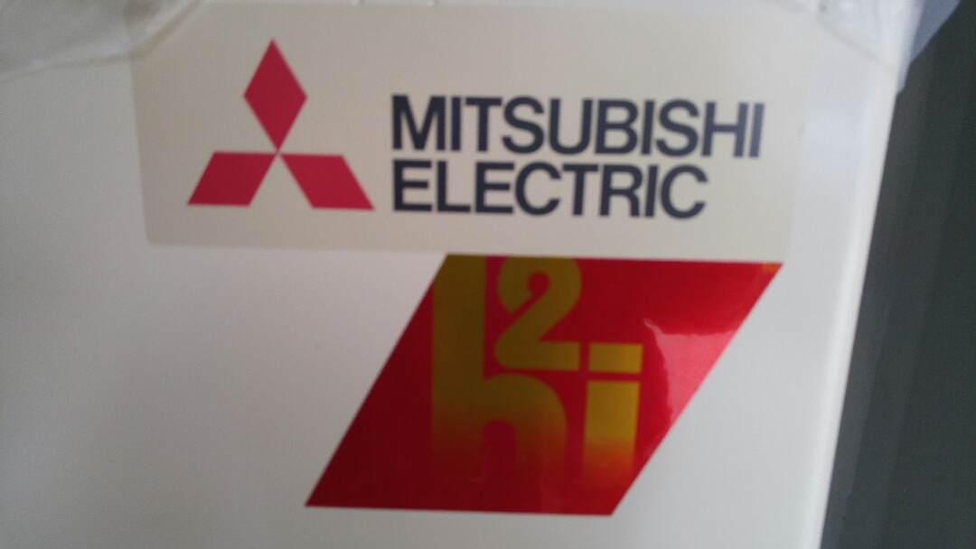 Hoover, AL - Here in the Riverchase area helping one of our crews install a new Mitsubishi mini split