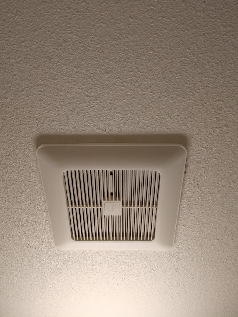 Gig Harbor, WA - Panasonic whispergreen bathroom fan install