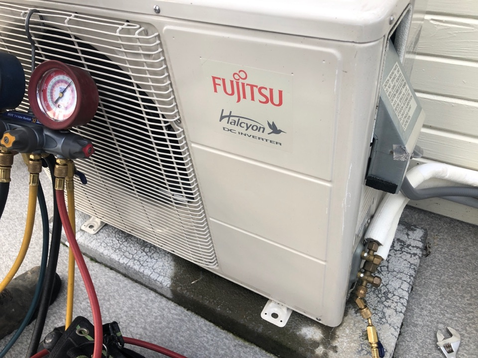 Today we are preforming a preventative maintenance on a single zone Fujitsu heat pump.