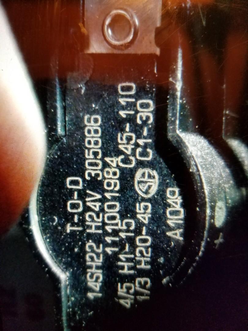 Red Oak, TX - Heating system repair