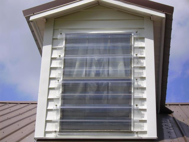 Navarre, FL - Looking into buying hurricane panels for their windows