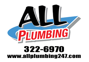West Monroe, LA - Plumber Needed: Installed whole house water filter for better water.