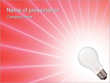 Лампа Шаблоны презентаций PowerPoint