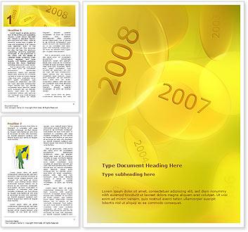 2008年 辞書のテンプレート