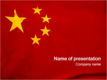 Chinese Flag PowerPoint Template