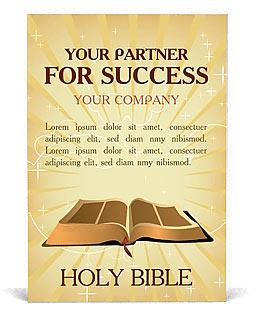 Библия Шаблоны рекламных объявлений