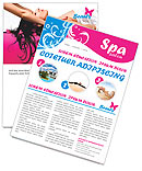 Massage Newsletter Template