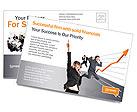 Успех Почтовые открытки