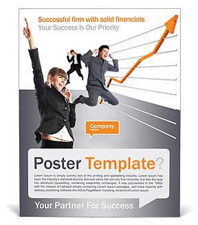 Успех Плакаты