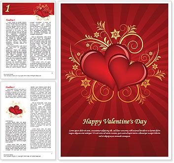 День Святого Валентина Словарные шаблоны