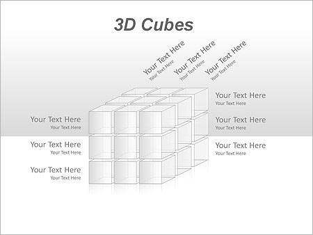 3D Cubes Схемы и диаграммы для PowerPoint