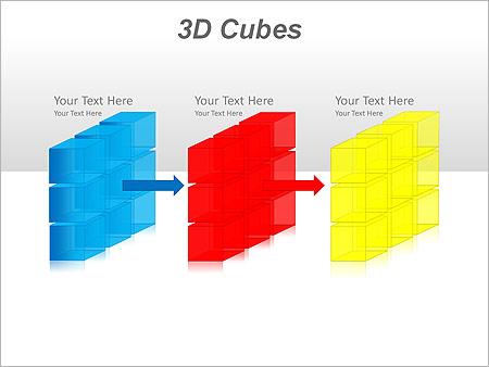 3D Cubes Схемы и диаграммы для PowerPoint - Слайд 17