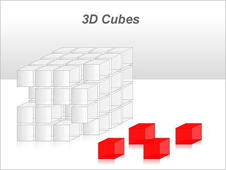 3D Cubes Схемы и диаграммы для PowerPoint - Слайд 38