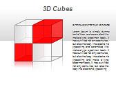 3D Cubes Схемы и диаграммы для PowerPoint - Слайд 31