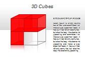 3D Cubes Схемы и диаграммы для PowerPoint - Слайд 32
