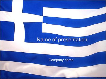 Flagge von Griechenland PowerPointVorlagen und Hintergrnde ID