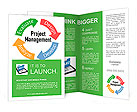 Project Management business product development arrows cycle Brochure Templates