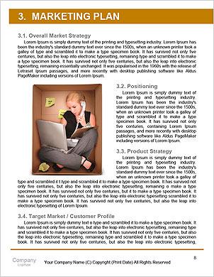 終点 辞書のテンプレート - ページ 8
