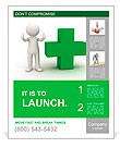 3d man showing thumbs up with green plus sign on white background Poster Template