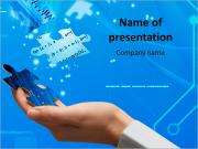 Системная интеграция концепции Шаблоны презентаций PowerPoint