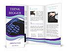 0000101257 Brochure Template