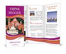 0000101581 Brochure Template