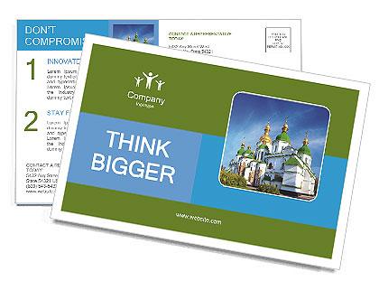 0000101583 Postcard Template