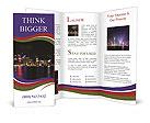 0000012045 Brochure Templates