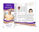 0000012231 Brochure Template