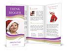 0000012233 Brochure Templates
