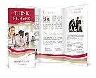 0000012370 Brochure Template