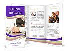 0000012460 Brochure Template