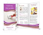 0000012535 Brochure Template