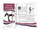 0000012595 Brochure Template