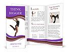 0000012682 Brochure Template