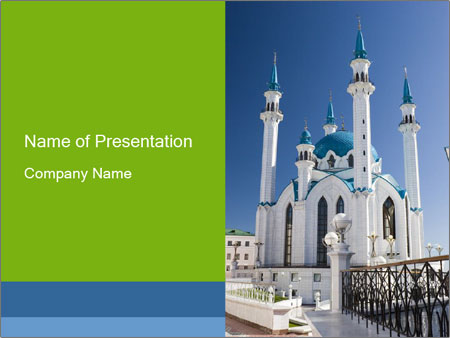 Islamic heritage powerpoint template backgrounds id 0000013225 islamic heritage powerpoint template toneelgroepblik Image collections