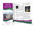 0000013404 Brochure Templates
