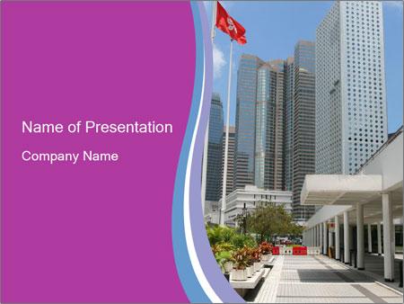 modern business district in hong kong powerpoint template, Modern powerpoint