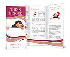0000014655 Brochure Templates