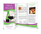 0000015761 Brochure Templates