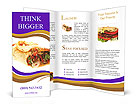 0000015935 Brochure Templates