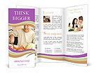 0000017149 Brochure Templates