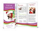 0000018172 Brochure Templates