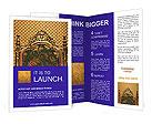 0000018598 Brochure Templates