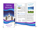 0000019493 Brochure Templates